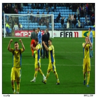 Celebrate At The Ricoh
